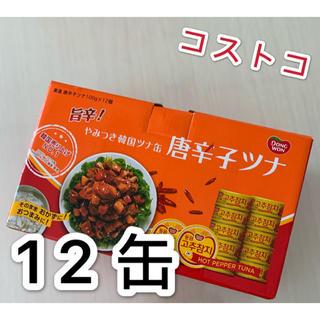 コストコ(コストコ)の旨辛 やみつき韓国ツナ缶 唐辛子ツナ コストコ ツナ缶 韓国料理(缶詰/瓶詰)