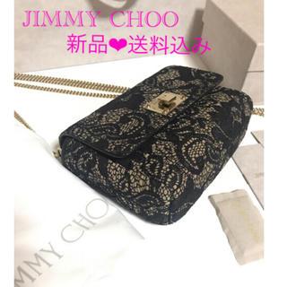 ジミーチュウ(JIMMY CHOO)の新品❤︎JIMMY CHOO ジミーチュウ  チェーン ショルダー ミニバッグ(ショルダーバッグ)
