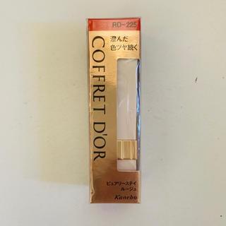 コフレドール(COFFRET D'OR)のコフレドール  ピュアリーステイルージュ RD225(口紅)