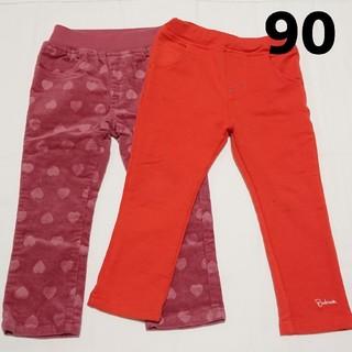 ボブソン(BOBSON)のズボンセット90(パンツ/スパッツ)