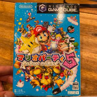 ニンテンドーゲームキューブ(ニンテンドーゲームキューブ)の【マリオパーティー5】ゲームキューブ(家庭用ゲームソフト)