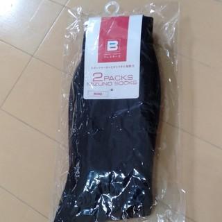 ミズノ(MIZUNO)の《新品》ミズノ メンズ 靴下(ソックス)