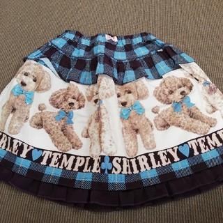 シャーリーテンプル(Shirley Temple)のシャーリーテンプル プードルスカート(スカート)