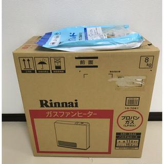 Rinnai - プロパン用ガスファンヒーターホース付きセット(新品・未使用)