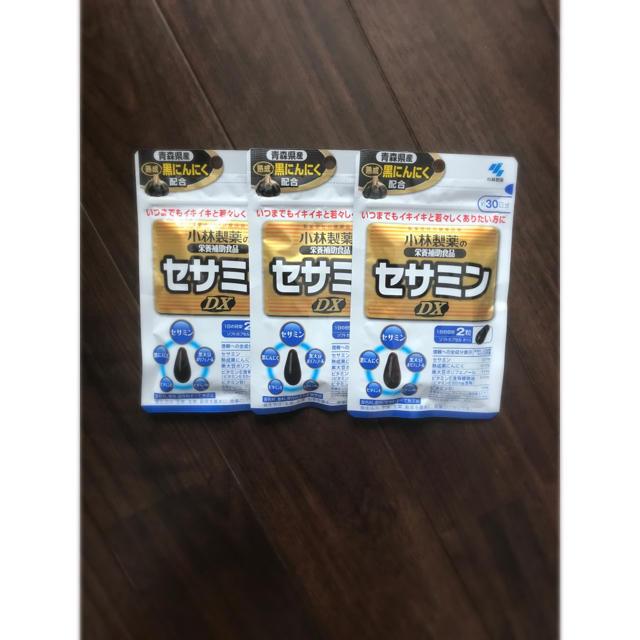 小林製薬(コバヤシセイヤク)の小林製薬 セサミンDX ✦ 30日分 3袋 ✦ 新品 食品/飲料/酒の健康食品(その他)の商品写真