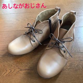 アシナガオジサン(あしながおじさん)のショートブーツ 24.0cm  新品(ブーツ)