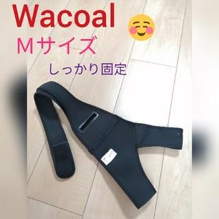 ワコール(Wacoal)のワコール 産前産後骨盤ベルト Mサイズ (マタニティウェア)