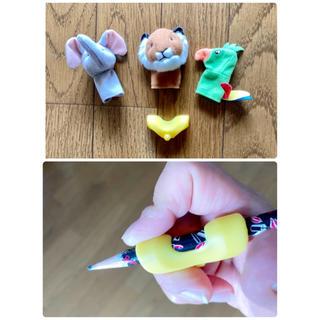 イケア(IKEA)のIKEA 指 マスコット チャレンジプチ 鉛筆持ち方トレーニンググッズ(知育玩具)
