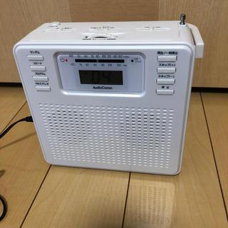 オームデンキ(オーム電機)のOHM ステレオCDラジオ 400H 白 RCR-400H-W(ポータブルプレーヤー)