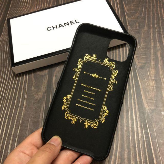 CHANEL(シャネル)の2020SS(チャネル)スマホケースChanel   ハンドメイドのスマホケース/アクセサリー(スマホケース)の商品写真