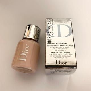 ディオール(Dior)のディオール バックステージ プライマー ミニ(化粧下地)