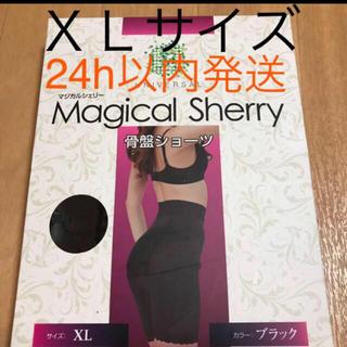 マジカルシェリー XL 正規品(ショーツ)