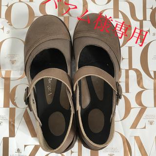 リゲッタ(Re:getA)のリゲッタA ローファー(ローファー/革靴)