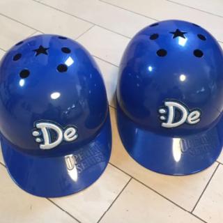 横浜DeNAベイスターズ - 【非売品】横浜Denaベイスターズ レプリカヘルメット2個セット