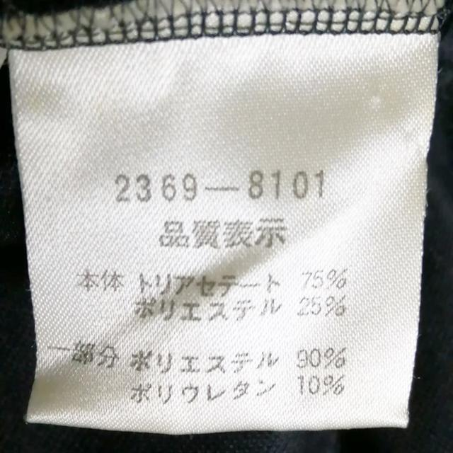 Balenciaga(バレンシアガ)のバレンシアガ ブルゾン サイズ38 M美品  黒 レディースのジャケット/アウター(ブルゾン)の商品写真