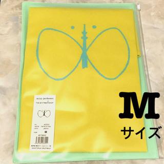 ミナペルホネン(mina perhonen)のMサイズ イエロー スカイツリー ミナペルホネン シャツ(Tシャツ(半袖/袖なし))