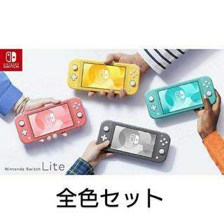 ニンテンドースイッチ(Nintendo Switch)の 新品 ニンテンドー スイッチ ライト 全色 Switch  right 本体(家庭用ゲーム機本体)