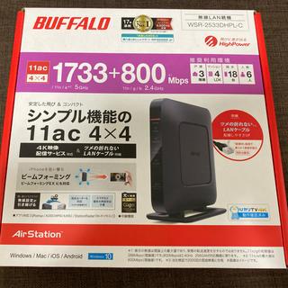 Buffalo - 新品未使用!WSR-2533DHPL-C⭐︎ BUFFALO 無線ルーター