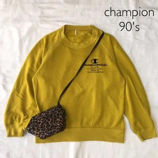 Champion - ヴィンテージ 古着 90's champion スウェット  アメリカ
