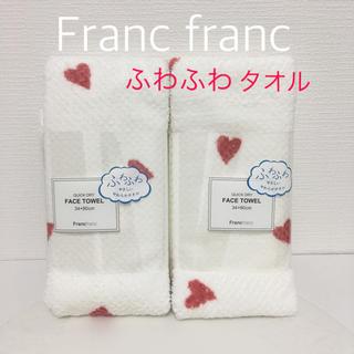 Francfranc - 新品*フランフラン  クイックドライフェイスタオル * ワッフル ハート