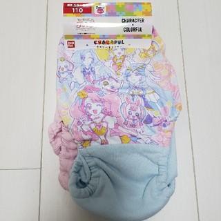 BANDAI - 新品タグ付きヒーリングっど★プリキュア2枚組ショーツ110センチ②