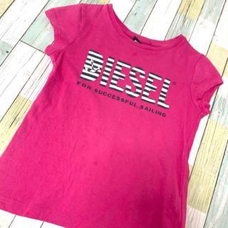ディーゼル(DIESEL)のDIESEL  子供用  半袖Tシャツ ロゴ シンプル ピンク(Tシャツ/カットソー)