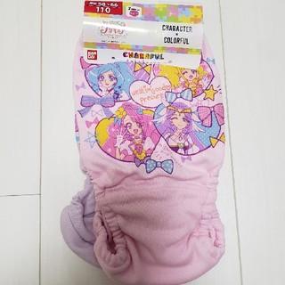 BANDAI - 新品タグ付きヒーリングっど★プリキュア2枚組ショーツ110センチ④