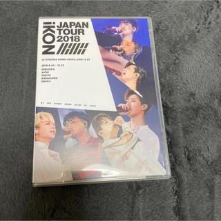 アイコン(iKON)のcoco専用(アイドルグッズ)