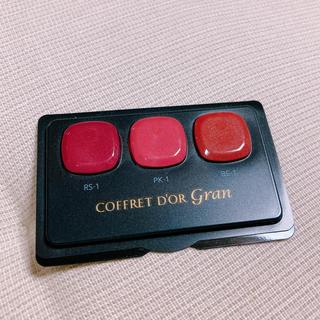 コフレドール(COFFRET D'OR)のリップ コフレドール(口紅)