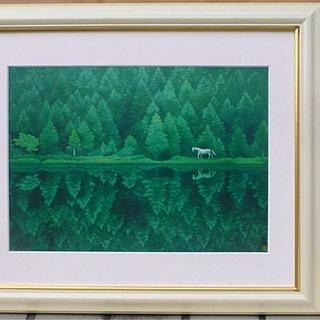 【東山魁夷】「緑響く」1982年★こころの風景★木製額縁★【激安】(フォトフレーム)