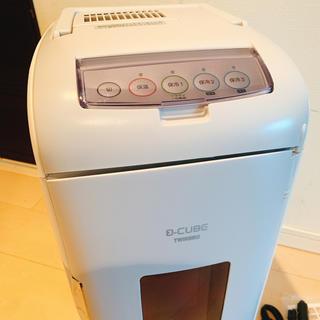 ツインバード(TWINBIRD)の保温も保冷も可能!室内 車内 ツインバードHR-DB07 定価33000円(冷蔵庫)