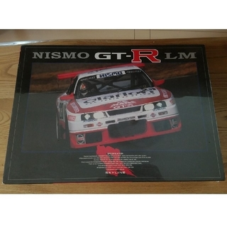 ニッサン(日産)の【値下げ】ジグソーパズル NISMO GT-R(その他)