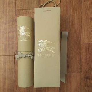 バーバリー(BURBERRY)のバーバリー ストール 筒 紙袋 空箱 ケース プレゼント ギフト(ショップ袋)