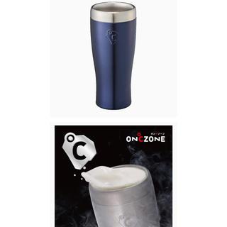 ドウシシャ - 急速氷点下冷却フリージングタンブラー!オンドゾーン真空断熱ネイビー260ml2個