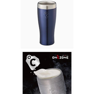 ドウシシャ - 急速氷点下冷却フリージングタンブラー!オンドゾーン真空断熱ネイビー260ml6個