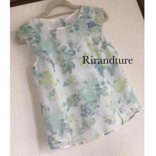 リランドチュール(Rirandture)のRirandture  花柄ブラウス❤️(シャツ/ブラウス(半袖/袖なし))