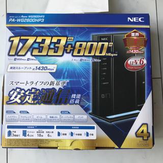 エヌイーシー(NEC)のNEC PA-WG2600HP3 新品 未使用 送料込み(PC周辺機器)