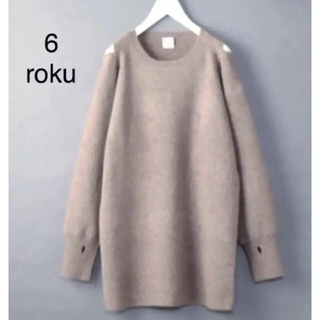 BEAUTY&YOUTH UNITED ARROWS - 6 ロク roku beauty&youth  2ホールニット  未使用品