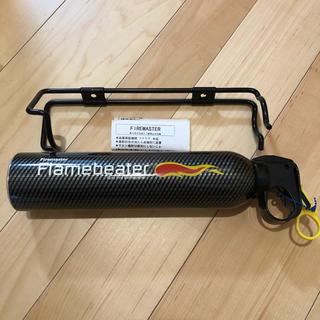 Firemaster/ファイヤーマスター 車載消火器