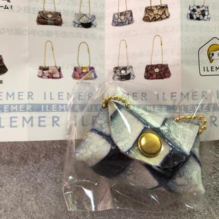 アタオ(ATAO)のILEMER イルメール ATAO ハッピードール 専用 着せ替えバッグ(ぬいぐるみ/人形)