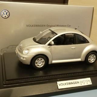フォルクスワーゲン(Volkswagen)のフォルクスワーゲン ニュービートル シルバー ミニカー スケール1/24サイズ(ミニカー)