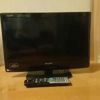 アクオス(AQUOS)のテレビ AQUOS  LC-20V5 20型(テレビ)