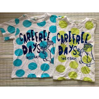 サンカンシオン(3can4on)の3can4on 130サイズ Tシャツ 2枚セット(Tシャツ/カットソー)