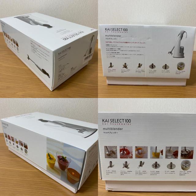 貝印(カイジルシ)の【新品未使用】貝印 SELECT 100 マルチブレンダー DK-5043 スマホ/家電/カメラの調理家電(フードプロセッサー)の商品写真