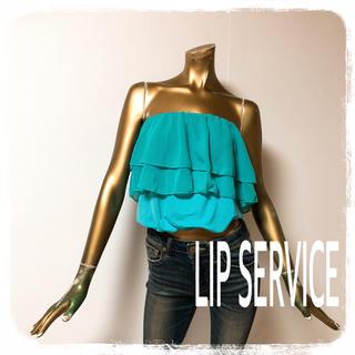 リップサービス(LIP SERVICE)のLIP SERVICE ♥ 色味綺麗 フリル ショート ベアトップ(ベアトップ/チューブトップ)