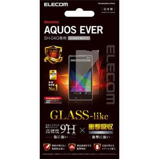 アクオス(AQUOS)のdocomo SH-04G用AQUOS EVER♢ガラスライク液晶保護フィルム(保護フィルム)