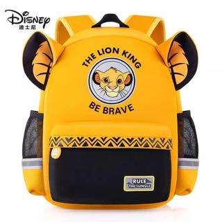 Disney - ライオンキング リュック シンバ イエロー