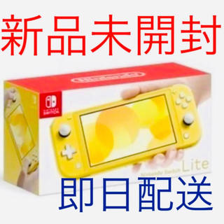 ニンテンドースイッチ(Nintendo Switch)のニンテンドー switch lite イエロー(家庭用ゲーム機本体)