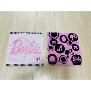 バービー(Barbie)の【値下げ!お買い得】バービー タオルハンカチ 2枚セット(ハンカチ)