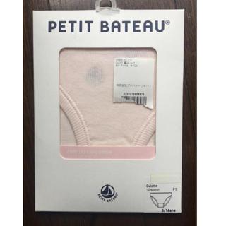 PETIT BATEAU - プチバトー ショーツ 新品 XS
